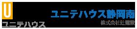 ユニテハウス静岡南